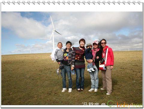 journal_insert_pic_24749323