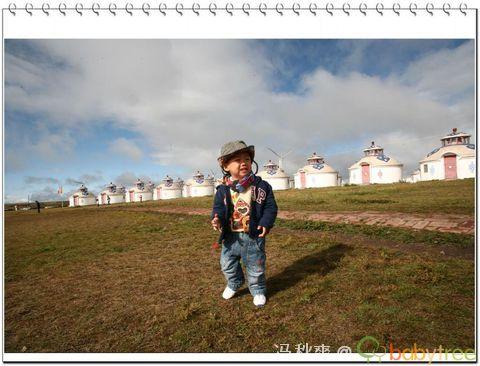 journal_insert_pic_24749299