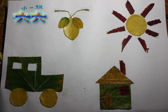 树叶粘贴画 幼儿园小一班在周五布置了作业 要求家长带着小朋