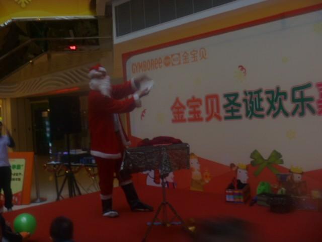 有幸参加金宝贝圣诞嘉年华活动