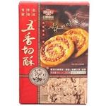 日威五香切酥-广东特产