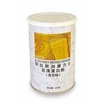 康力士乳清蛋白粉(香草味)400g