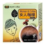 都市翡翠女人咖啡黑咖啡修身180g