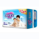 名人宝宝婴儿纸尿裤经济特惠装M码28片