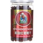 阿凡提和田红葡萄干-新疆特产