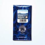 极睿牙买加蓝山进口咖啡豆250g