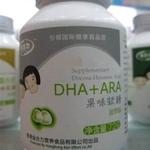 香港金合力DHA+ARA软糖(菠萝味)