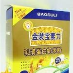 宝素力2段乳清蛋白奶营养米粉528g