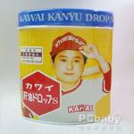 kawai无腥味肝油丸(300粒+黄桶)