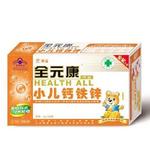 全元康小儿钙铁锌冲剂(果味)5g*20包