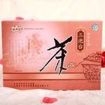 陇萃堂黄芪玫瑰三泡台-甘肃特产