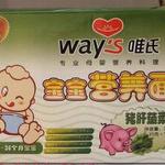 唯氏猪肝菠菜儿童营养面