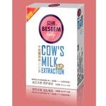贝纯牛奶提取物乳钙软胶囊