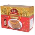 老茂生大黄油饼干-天津特产