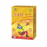 孚正钙(儿童型)60片/盒