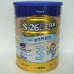 港版惠氏S26金装幼儿乐幼儿配方奶粉3段900g