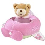 Kaloo lilirose Coffret plane 小熊婴童香水50ml