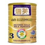 瑞芙金装幼儿配方羊奶粉3段900g