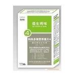 优生妈咪妈妈多维营养素4(哺乳期孕妇专用)60片