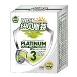 纽贝斯特白金系列配方羊奶粉3段 (盒装)