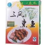 三凤桥三凤熏鱼-江苏特产