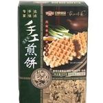 日威手工煎饼-广东特产