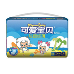 可爱宝贝防团纤薄纸尿片XL号26片