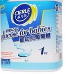 滋儿乐1段多维AD钙婴幼儿葡萄糖500克/听