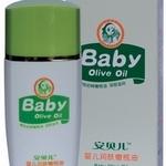 安贝儿婴儿润肤橄榄油