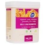 滋儿乐3段婴幼儿有机燕麦营养粉325克/听