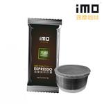 逸摩咖啡胶囊(芳醇)1粒