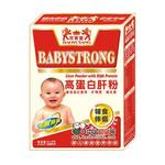 宝育堂高蛋白肝粉120g