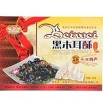 北味黑木耳酥糖-黑龙江特产