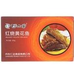 阿尔帝红烧黄花鱼-辽宁特产