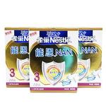 雀巢能恩3益生菌幼儿配方奶粉400g/盒*3