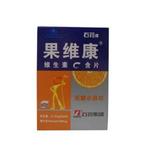 果维康维生素C含片(无糖)(鲜橙)0.79g*60s