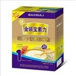 宝素力1段胡萝卜营养奶米粉250g