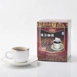 云岭袋装纯速溶黑咖啡100g/盒