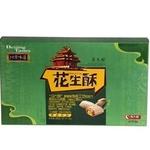 马大姐北京味道花生酥糖-北京特产