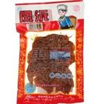 凤沅素烤鸡-湖南特产
