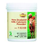 新西兰十一坊牛乳钙粉1g/袋*60袋