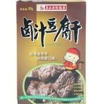 真正老陆稿荐卤汁豆腐干-江苏特产