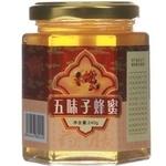 陇萃堂玻璃瓶五味子蜂蜜-甘肃特产