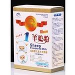 关山康乳金装婴儿配方羊奶粉1段400g