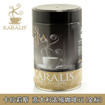 Karalis金标意大利特浓咖啡豆250g