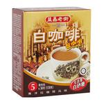 益昌老街白咖啡1+1 礼盒装150g