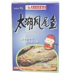 真正老陆稿荐太湖凤尾鱼80g-江苏特产