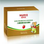纽利兹儿童型复合益生菌粉6袋