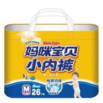 妈咪宝贝小内裤M男26片