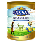 可诺贝儿幼儿配方羊奶粉3段800g